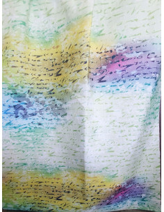 Плътна завеса с надписи в зелен, жълт и лилав цвят-1