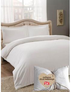 Двоен спален комплект TAC Saten Basic в бяло + подарък-1